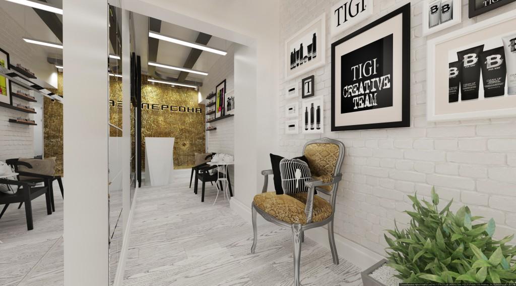 Дизайн интерьера салона красоты «Персона»