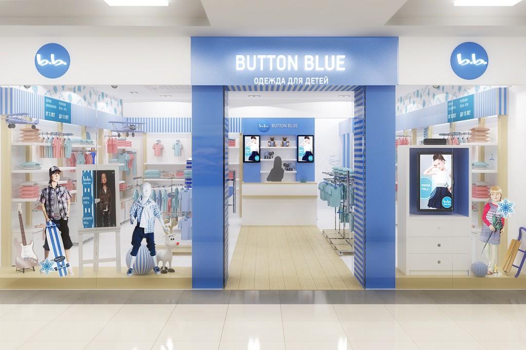 Дизайн интерьера магазина детской одежды «Button Blue» (витрина)