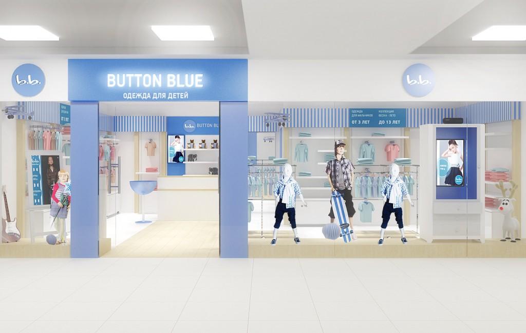 Дизайн интерьера магазина детской одежды (витрина)