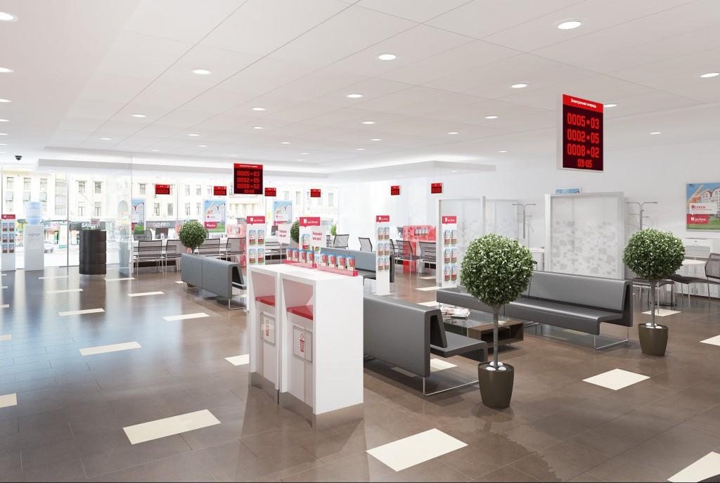 Дизайн интерьера офиса Банка Москвы