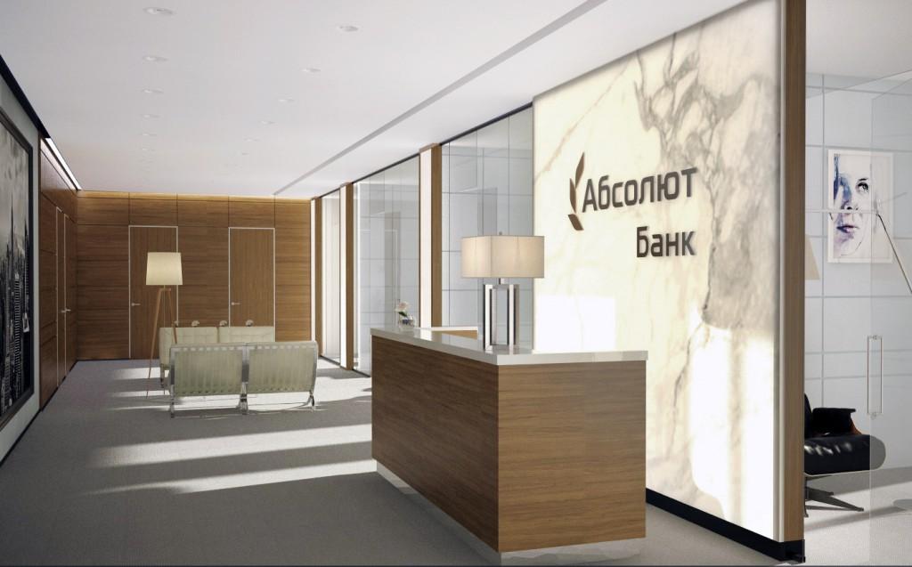 Дизайн интерьера федерального офисного центра компании «Росгосстрах»