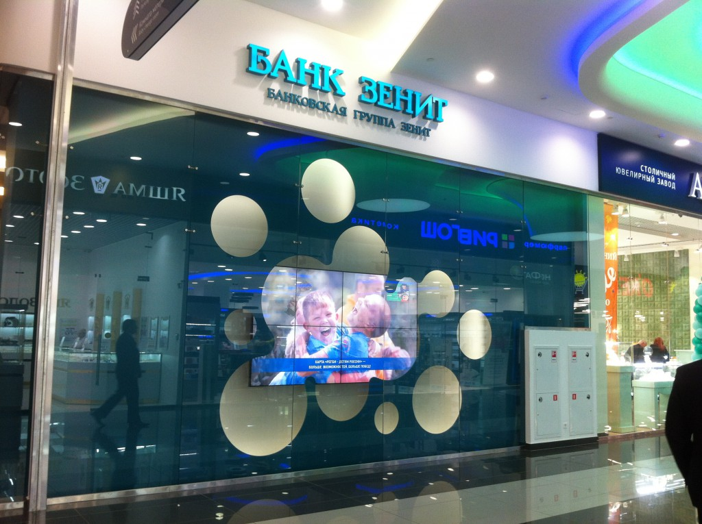 Дизайн офиса (фасад отделения Банка Зенит)