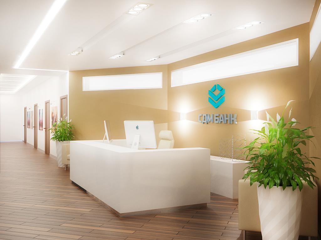 Дизайн интерьера офиса СМД Банка