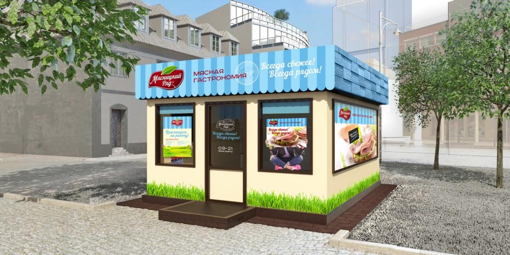 Качественный дизайн фасада магазина. Фото работ дизайн-студии БЮРОСНЕГ - Фото