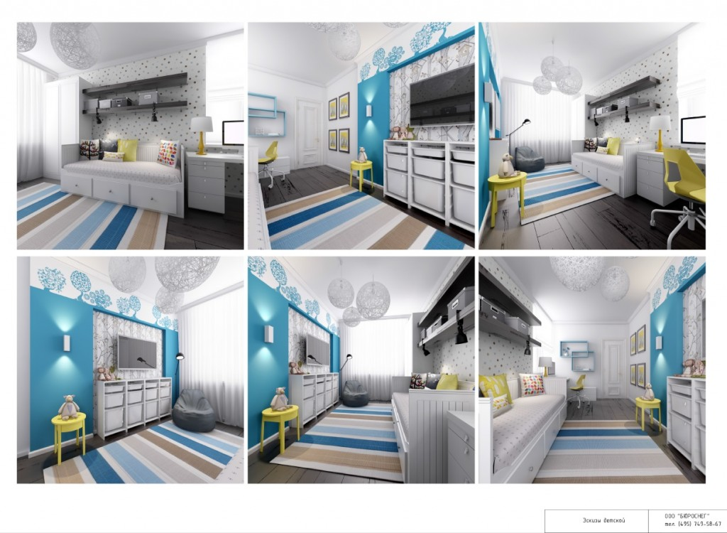 Дизайн-проект загородного дома (эскизы детской)