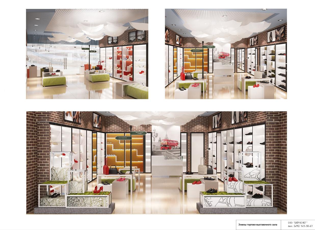 Дизайн магазина москва