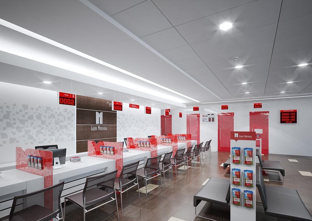 Создание дизайна офиса от студии БЮРОСНЕГ - Фото