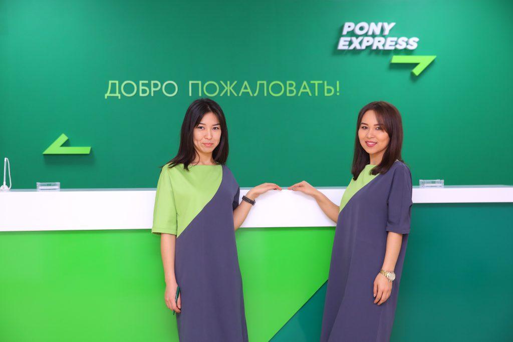 Дизайн проект отделения Pony Express. Реализованный проект