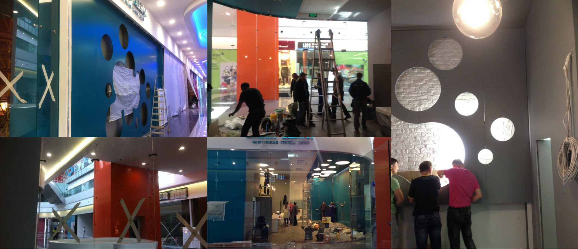 Фото процесс строительства отделения банка Зенит