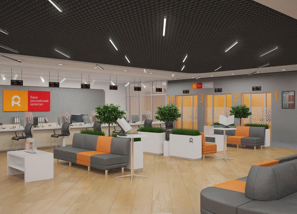 Особенности строительства офисов в Москве - Фото