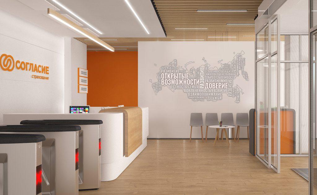 Дизайн проект интерьера отделения банка