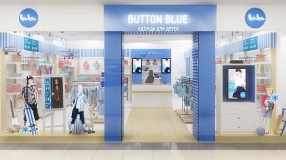 Сеть магазинов «ButtonBlue»