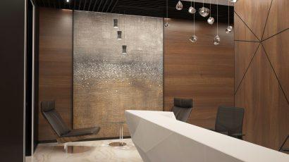 Проект офиса компании «Арис»