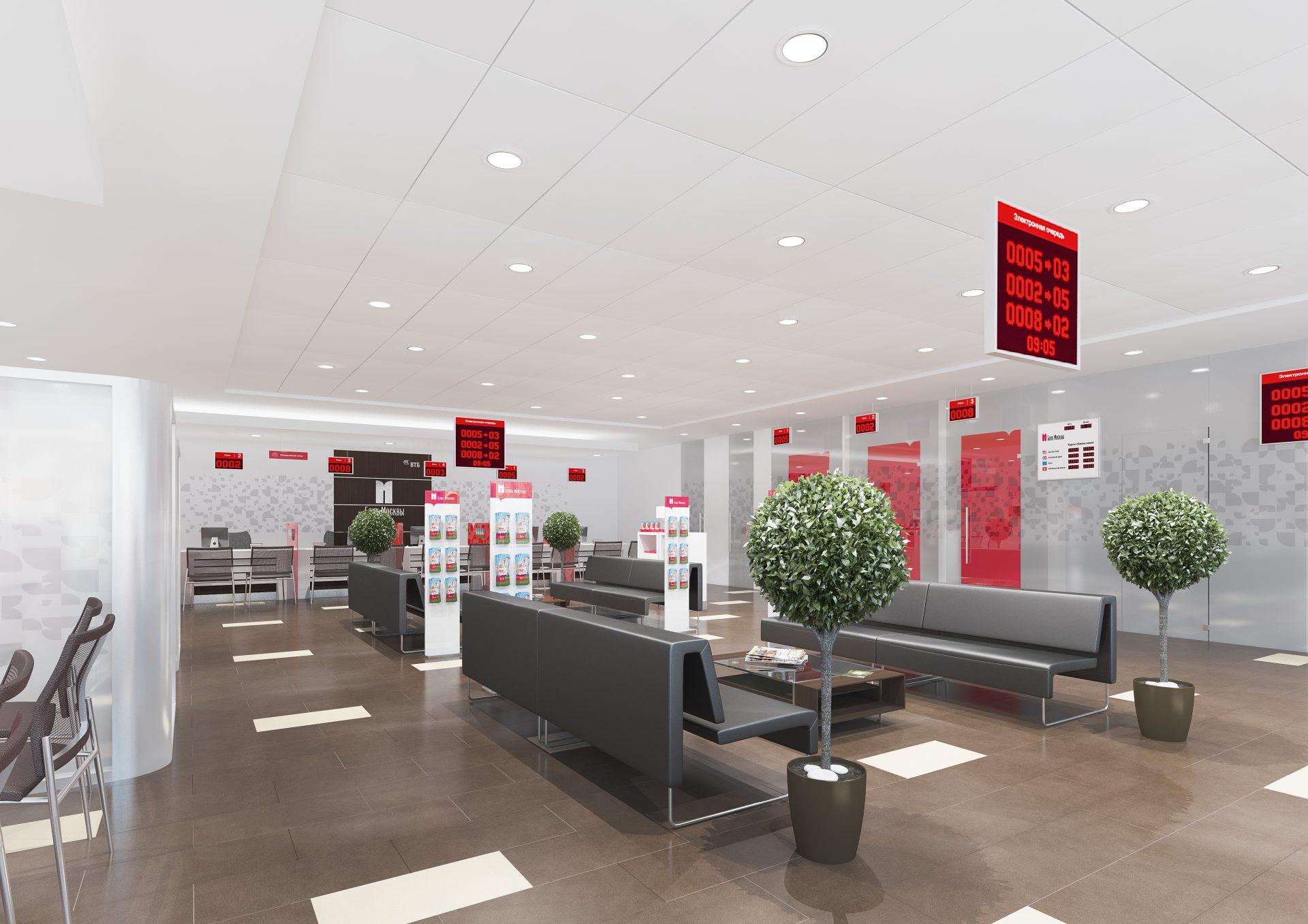 Визуализация интерьера Банка Москвы. Главный зал
