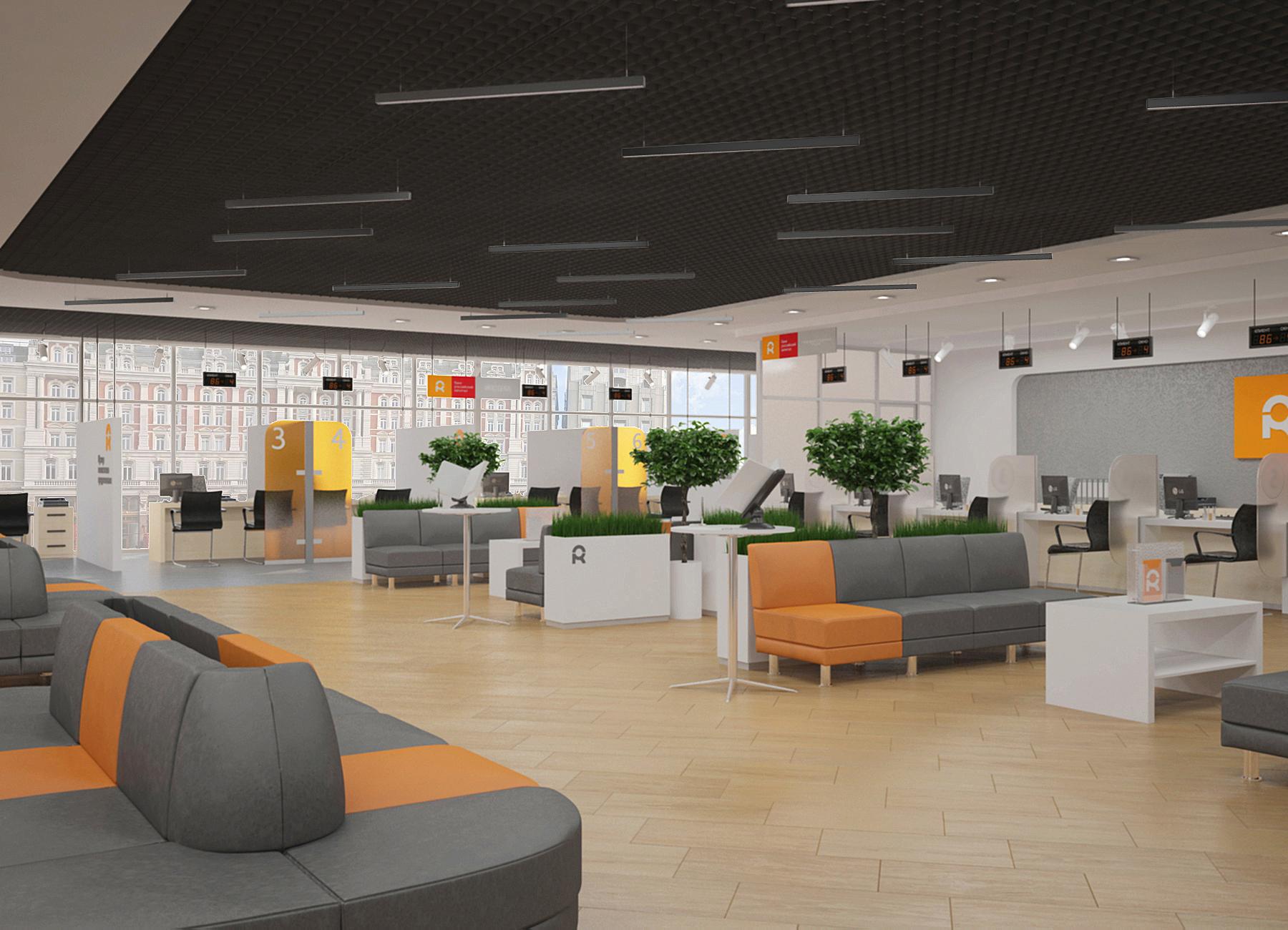Проект серии клиентских офисов банка «Российский капитал»