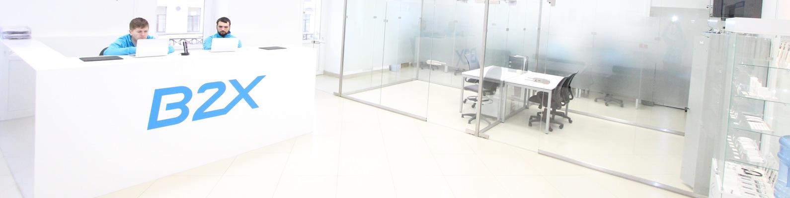Дизайн интерьера сервисного центра Apple. Реализованный проект