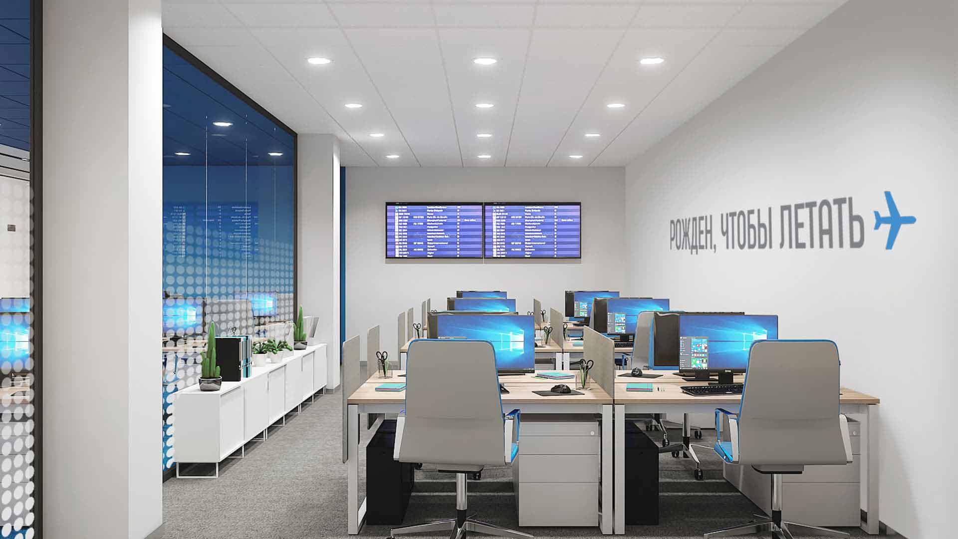 Дизайн кабинета для офиса авиакомпании Победа от бюро Снег