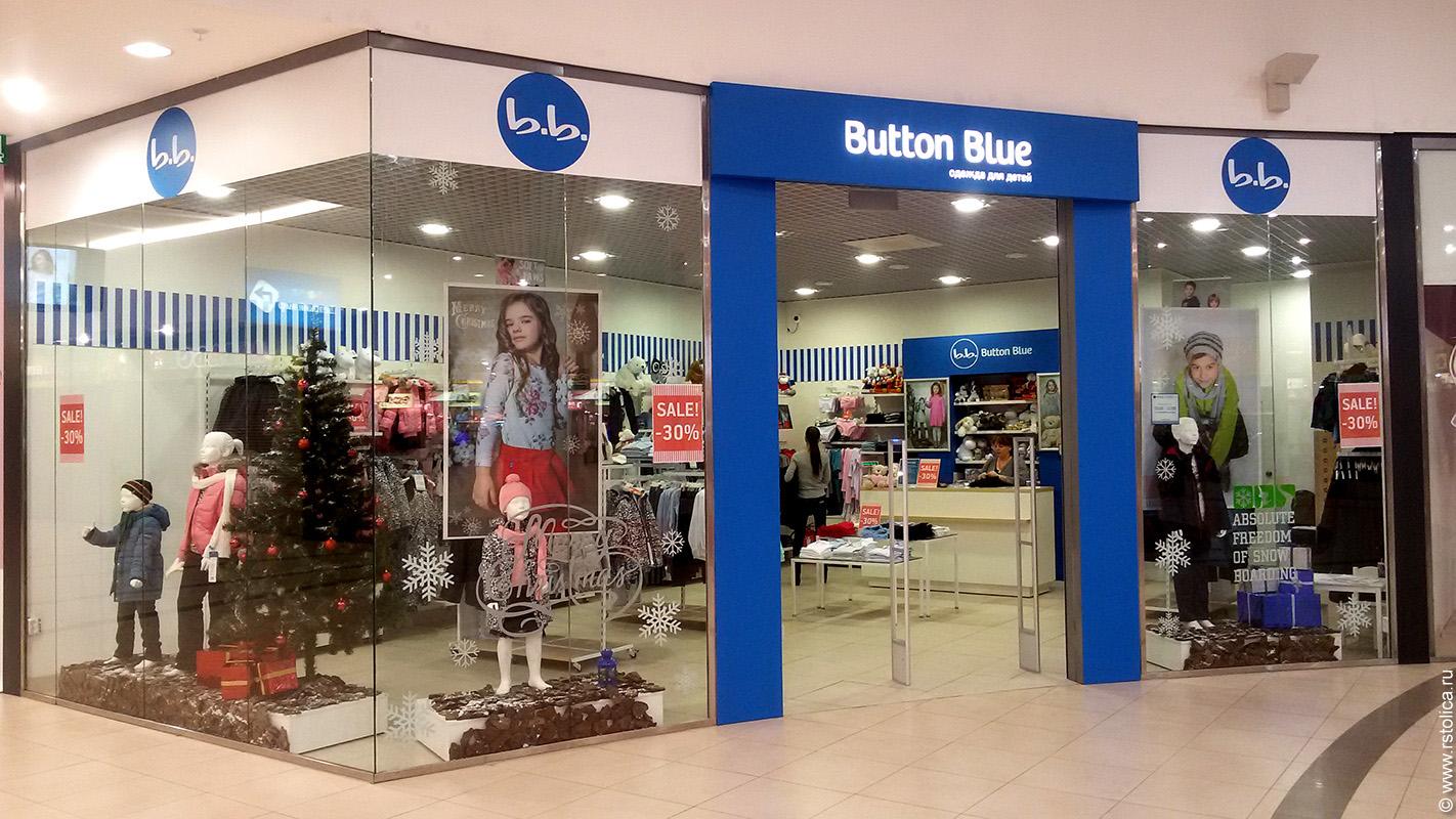Проект магазина Button Blue от бюро Снег. Фасад