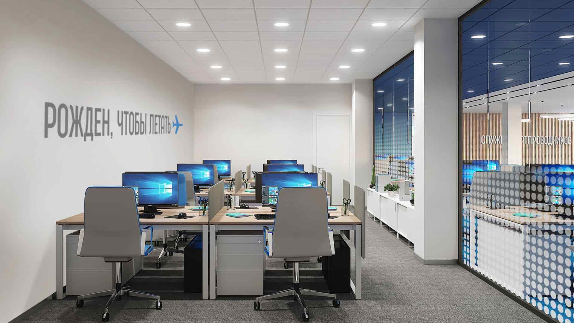 Дизайн кабинета в офиса авиакомпании Победа от бюро Снег