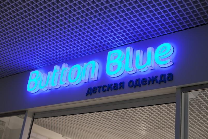 Проект интерьера магазина Button Blue от бюро Снег. Фасад