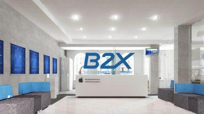 Проект сервисного центра Apple B2X