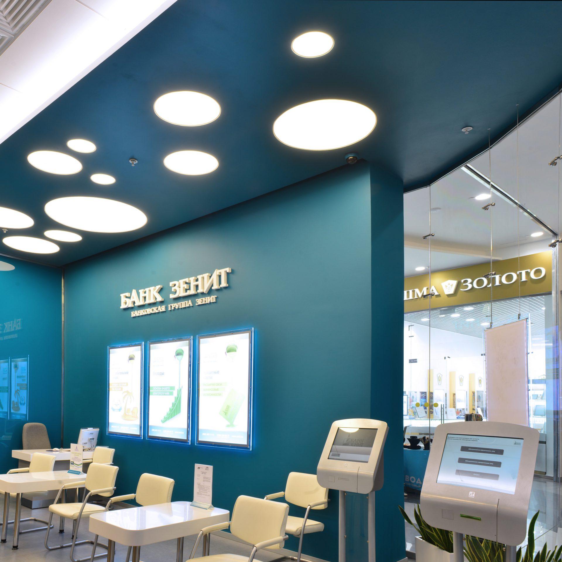 Фото интерьера банка Зенит. Общий зал, освещение