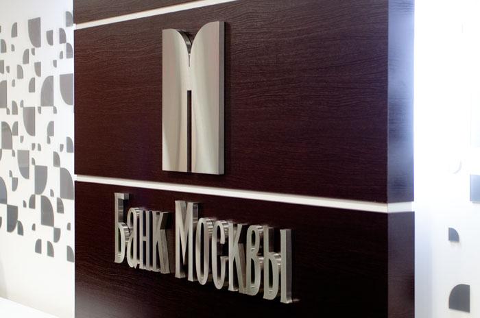 Фото интерьера Банка Москвы. Детали 2