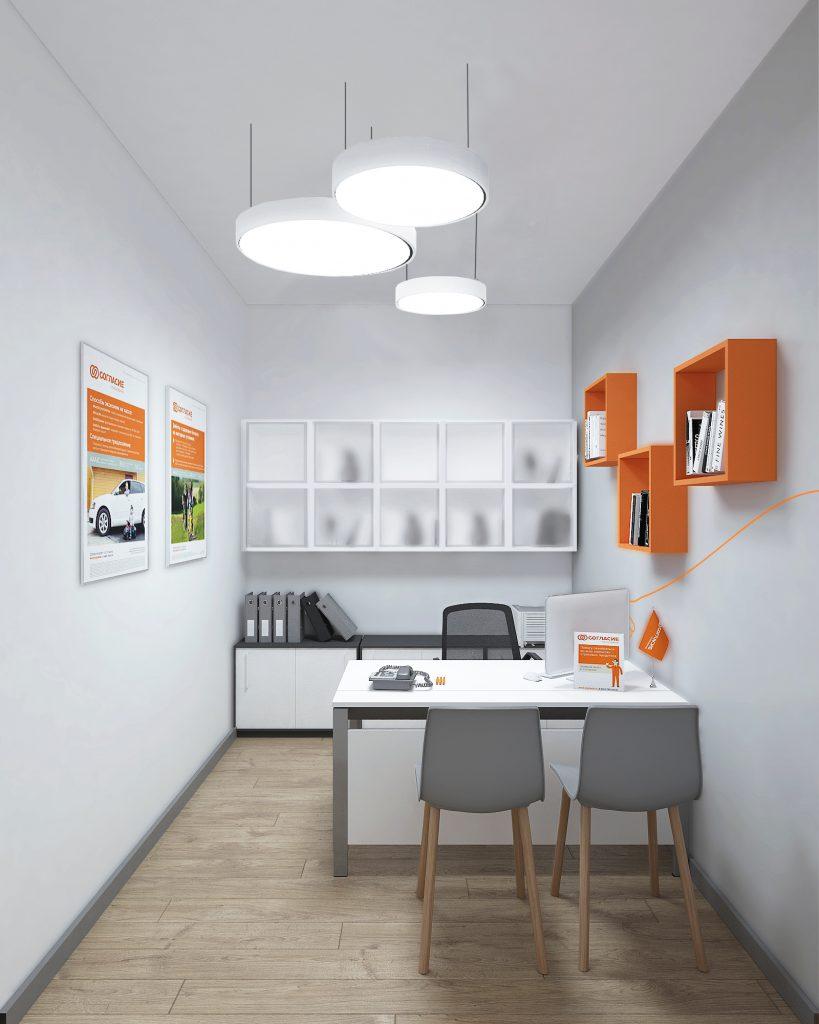 Правильный дизайн офиса продаж – залог успеха и рентабельности компании - Фото