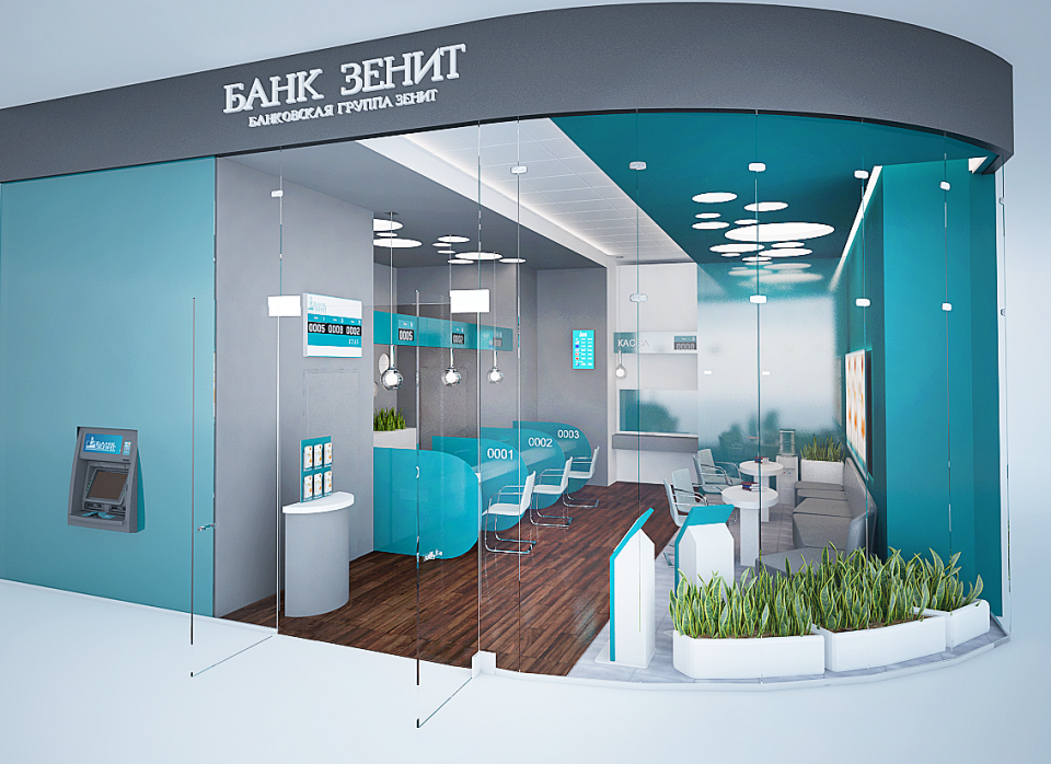 Визуализация интерьера банка Зенит. Фасад 1