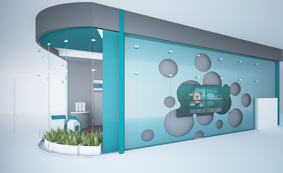 Визуализация интерьера банка Зенит. Фасад 2