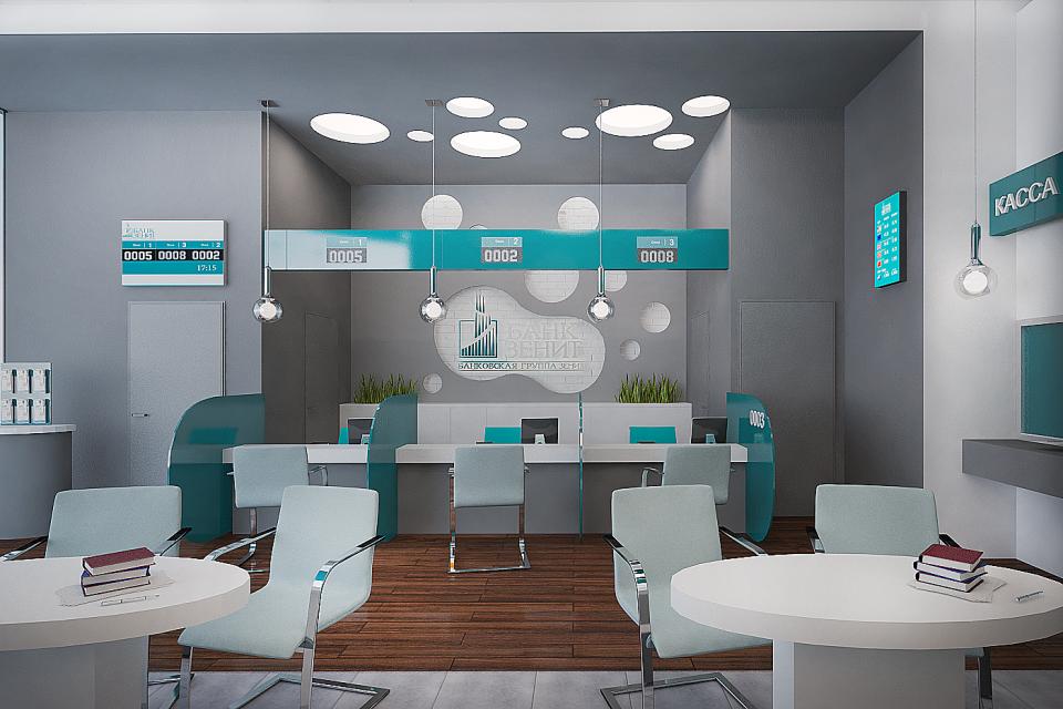 Визуализация интерьера банка Зенит. Общий зал 2